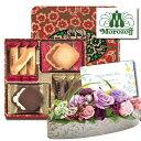 花とお菓子 セット モロゾフ 洋菓子 と プリザーブドフラワー パール アレンジ 母 誕生日 プレゼ...