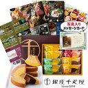 【あす楽】お酒 高級 グルメ ふぐ カニ 黒毛和牛 焼酎 ワ...