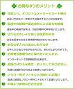レッド バラ 花束 & 体験ギフト 選べる カタログギフト 還暦祝い プレゼント ランキング レッド(赤)花束と、体験ギフト・グルメ・グッズのギフト セット 写真付きオリジナルメッセージカード 無料作成! B-AEO (SE) ギフトセット 2
