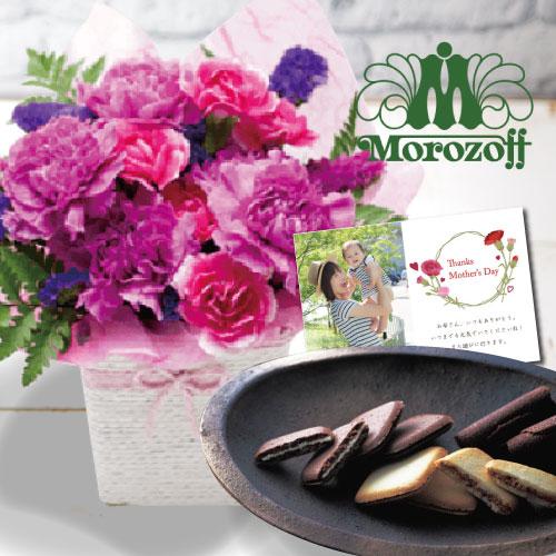母の日 プレゼント ギフト 花 エレガント 紫 アレンジメント