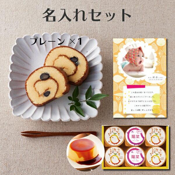 洋菓子, 洋菓子セット・詰め合わせ  1 (AD) B