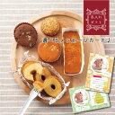 名入れ洋菓子セレクション D 女の子写真入り・名入れメッセージカード 送料無料 送料込 (AD) [名入れG]