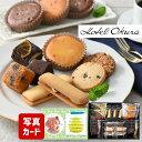 出産 入学 内祝い ホテルオークラ 焼き菓子 スイーツ入学祝