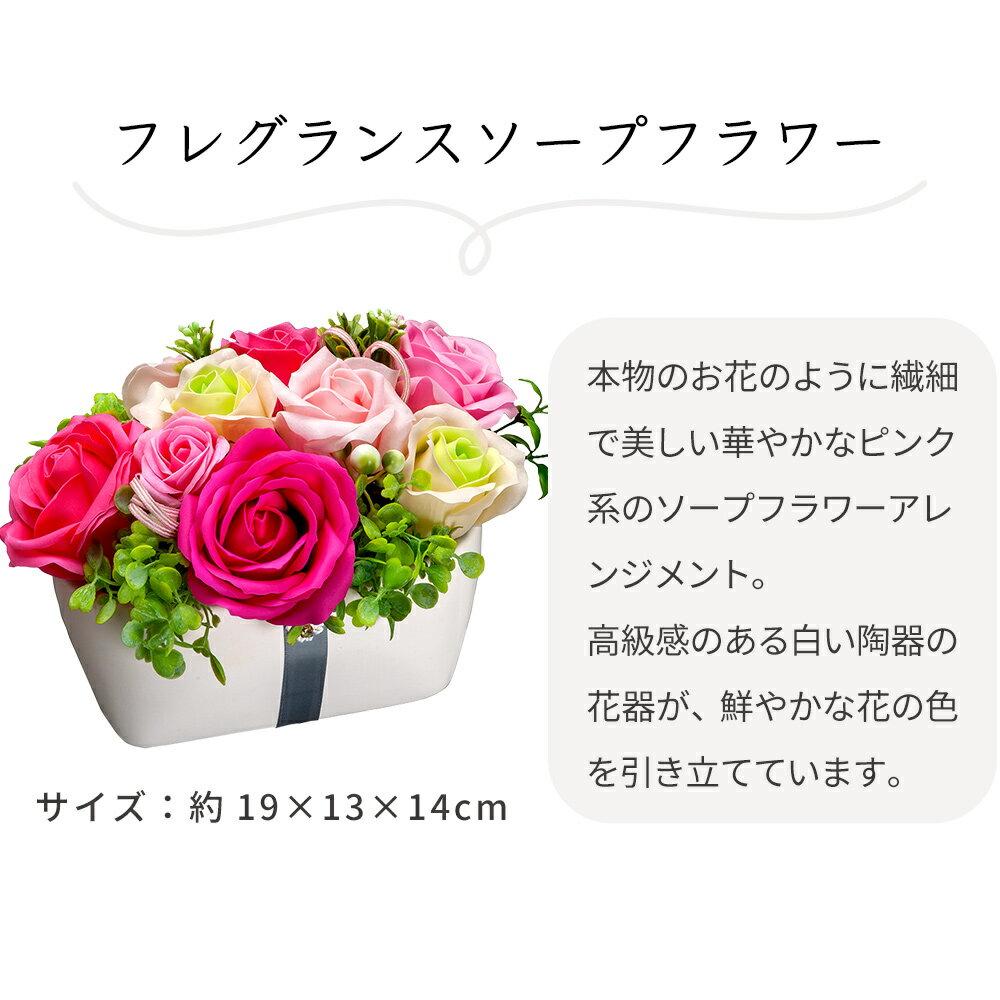 【あす楽】 誕生日 花 ソープ フラワー ポッ...の紹介画像2
