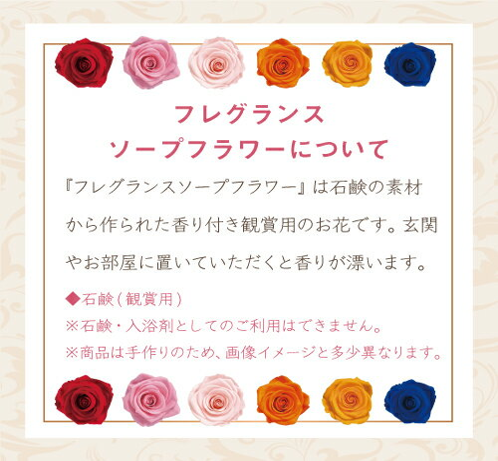 【あす楽】 誕生日 花 ソープ フラワー ポッ...の紹介画像3