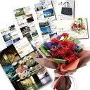 レッド バラ 花束 体験ギフト 選べる カタログギフト 写真入り メッセージ カード 送料無料 結婚祝い カタログ お返し カタログギフト 祝い 祝 プレゼ