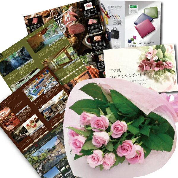 【卒業 結婚祝い】 花 と カタログギフトのフラ...の商品画像