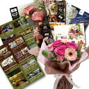 還暦祝いプレゼント話題のフラワーギフト 還暦祝い プレゼント ランキング ピンク花束 体験ギフト・グルメ・グッズ!カタログギフト ギフトセット送料無料 お食事 旅行 B-AOO (SE)