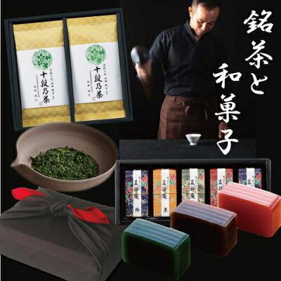 和菓子 羊羹(ようかん)と最高位茶匠監修 銘茶の詰合せ 風呂敷包み