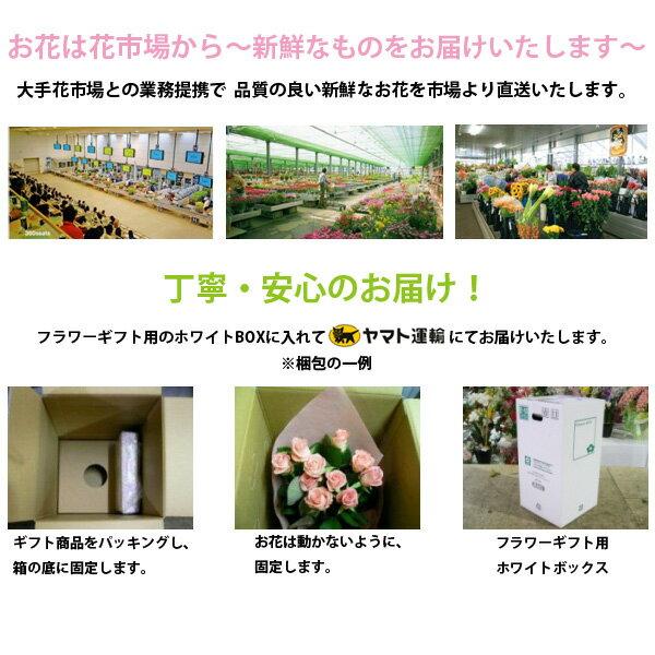 【卒業 結婚祝い】 花 と カタログギフトのフ...の紹介画像3