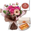 ピンク バラ 花束 &有精卵たっぷりチーズ ケーキ セット花 ギフト 誕生日 お祝い おすすめ おし