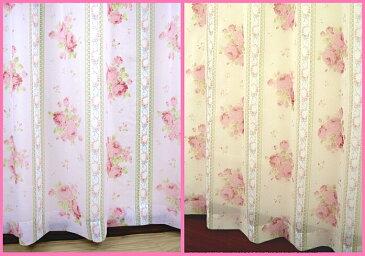 【 150×176cm(2枚組) 】 ロマンティックローズ ボイルレース カーテン 2枚セット [薔薇 フレンチ ロザリアン ゴシック かわいい ふんわり 優雅 ロマンチック] あす楽