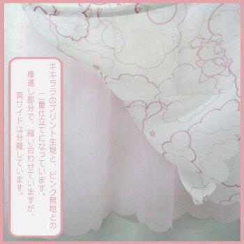 キキララ(雲)ボイル二重のれん【kikirara・リトルツインスターズ・Sanrio・サンリオキャラクター】