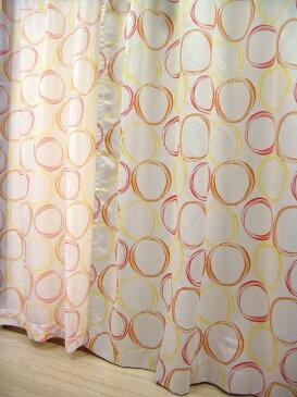 【 200×230cm(2枚組) 】 サークル 二級 遮光カーテン 同柄 ボイル カーテン 2枚セット [子ども部屋 かわいい おしゃれ 男の子 女の子 掃き出し窓] あす楽 掃除 模様替え