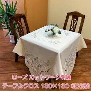 ロマンティックローズ130x1301