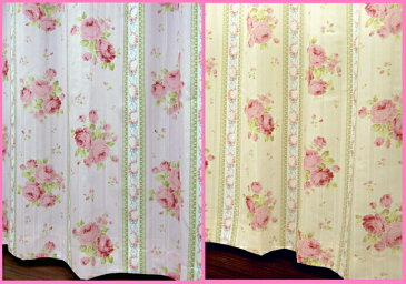 【 150×178cm(2枚組) 】 ロマンティックローズ 3級遮光裏地付き 二重遮光カーテン 2枚セット [薔薇 フレンチ ロザリアン ゴシック かわいい 優雅 ロマンチック] あす楽 掃除 模様替え