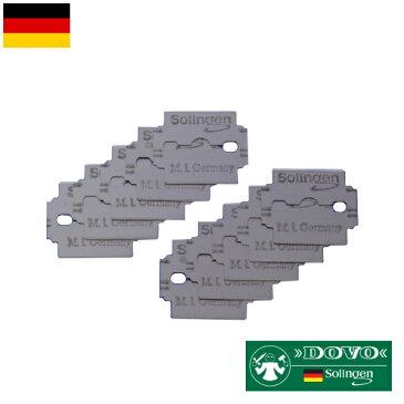 DOVO ニューゾーリンゲンタコの目カッター用替刃 10枚組 安全 ドイツ製 魚の目