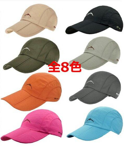 帽子折り畳みキャップアウトドア防水日よけ日焼け防止紫外線対策無地(全7色)メンズ