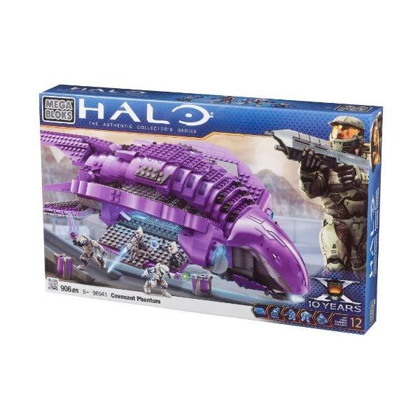 メガブロック ヘイロー Megabloks Halo Covenant Phantom