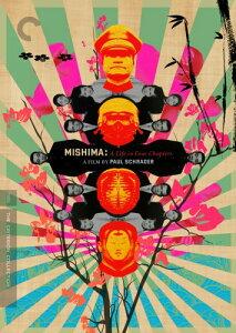 10000円以上で送料無料ミシマ:ア・ライフ・イン・フォー・チャプターズ Mishima: A Life in Fo...