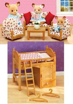 シルバニアファミリー 人形 ロフトベッド リビングルームセット Calico Critters Sisters Loft Bed and Living Room Suite Sets