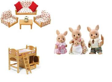 シルバニアファミリー 人形 リビングルーム ロフトベッド カンガルーファミリー Calico Critters Living Room Suite, Sister's Loft Bed, and Hopper Kangaroo Family