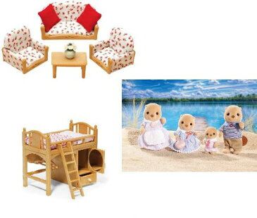 シルバニアファミリー 人形 リビングルーム ロフトベッド ラッコファミリー Calico Critters Living Room Suite, Sister's Loft Bed, and Sea Otter Family