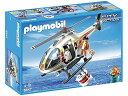 プレイモービル 5542 消防ヘリコプター PLAYMOBIL 5542 - Fire Fighting Helicopterプレイモー...