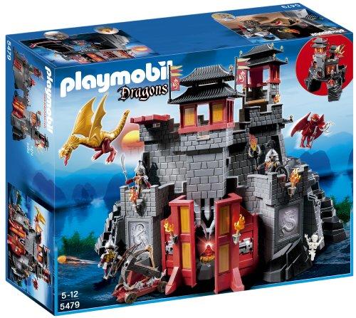 プレイモービル 5479 アジアの城 PLAYMOBIL Great Asian Castle:i-selection
