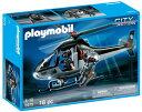 プレイモービル 5975 戦術部隊 ヘリコプター PLAYMOBIL Tactical Unit Helicopter