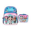 LOLサプライズ リュック バックパック バッグ 鞄 ランチバッグ ボックスおもちゃ グッズ フィギュア 人形 ファッションドール L.O.L. Surprise! Limited Edition Supreme BFF