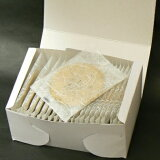 磯部煎餅 群馬 銘菓 黒胡麻 たっぷり ソフト サクサク 温泉 鉱泉 香ばしい 簡易包装【たむらのごません】20袋(簡易箱)