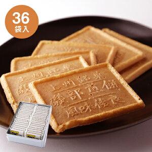 36袋・缶入り磯部煎餅