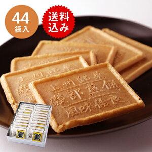 44袋・缶入り磯部煎餅
