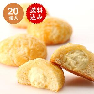 まるチーズ20個