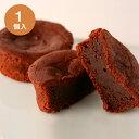 【もちもちショコラ】1個チョコレート ショコラ もちもち しっとり 濃厚 しっとり スイーツ 焼き菓子 洋菓子