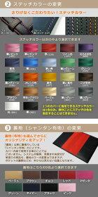 【カバー類のカラー変更カスタマイズ】