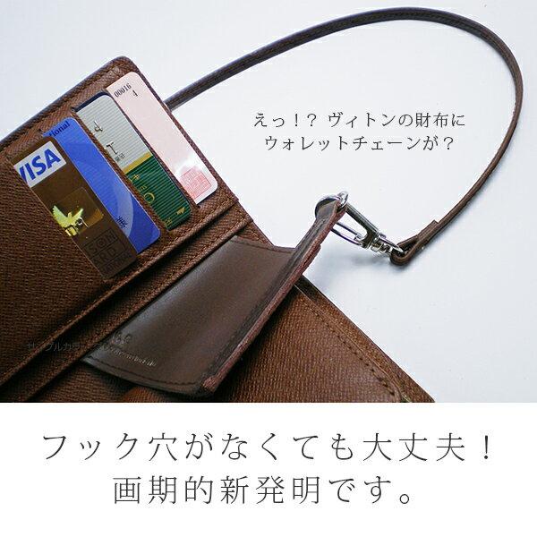 20971f50ecb0 ウォレットチェーンが付けられる財布 ブランド   Stanford Center for ...