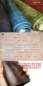 【プエブロレザー・ほぼ日カズン(cousin/A5)・本革手帳カバー】