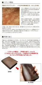【本革システム手帳・バイブルサイズ・プエブロレザー】