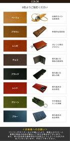 ペンホルダー付き本革ジョッター・コレクト情報カード(5×3サイズ)ケース【メール便なら送料無料!】