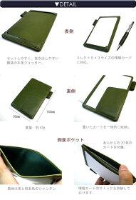 本革ジョッター・コレクト情報カード(5×3サイズ)ケース