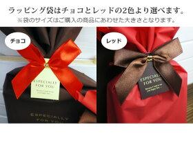 【贈り物、ラッピング】