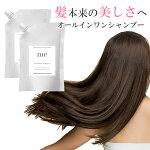 送料無料ボタニカルシャンプーmeミーエイジングケアヘアケア髪質改善クリームシャンプーくせ毛白髪サラ艶ストレートヘア天然由来頭皮ダメージ300ml×2個セット
