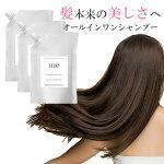 送料無料ボタニカルシャンプーmeミーエイジングケアヘアケア髪質改善クリームシャンプーくせ毛白髪サラ艶ストレートヘア天然由来頭皮ダメージ300ml×3個セット