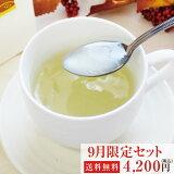 秋の限定商品「マロン葛湯」と「紫いも葛湯」の入ったセットです。