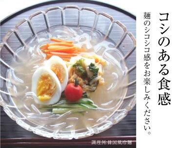 葛きり 細麺タイプ 200g|くずきり 乾麺 鍋 グルテンフリー