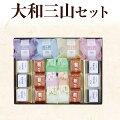 奈良の名産「吉野本葛」ギフト。大切な方への贈り物に