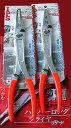 すぐ届く・【あす楽対応】【メール便対応】国内最大プライヤー専業メーカーの作業工具_hls300_ロングリーチで強力につかむ!IPS ハイパーロングプライヤ 300mm(ストレートタイプ) リザード__HLS-300