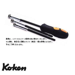 Ko-ken 167C/3-2B 差替 ナットグリップ ソケットドライバー (ボックスドライバー)セット コーケン / 山下工研